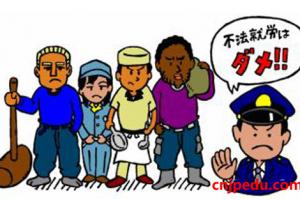 日本拟大力优化留学生环境 整顿不法就劳问题