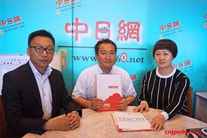 优尼塔斯(UNITAS)日本语学校老师访问日本留学网上海办事处