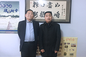 中日网日本留学网与长春山琦外语学校达成战略合作